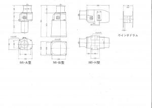 岩崎MI寸法図