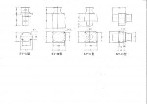 岩崎SY寸法図