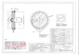 DSK-250-001